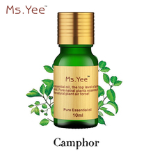 White Camphor Essential Oils is Fomous Mosquito Repellent Deodorant Camphor Oil DIY Insecticide Spray Cure Insect Bite Itching