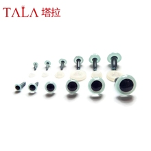 Washers 4.5mm/6mm/7.5mm/9mm/10.5mm/12mm Gray Accessories