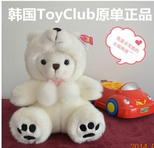 lovley bear doll plush sitting polar bear toy creative polar bear doll birthday gift about 40cm