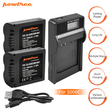 2X CGA-S006 DMW-BMA7 CGA S006 DMW BMA7 Li-ion Battery+LCD Battery Charger for Panasonic DMC FZ7 FZ8 FZ18 FZ28 FZ30 FZ35 FZ38 L20 стоимость