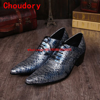 Luxury Gold Silver Blue Men Leather Shoes Pointed Toe Lace Up Oxford High Heels Italian Mens Dress Wedding Glitter Shoes