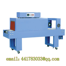 BSE-4530 shrink film packaging machine POF PVC PE shrink film packaging machine   film packaging machine shrink machine