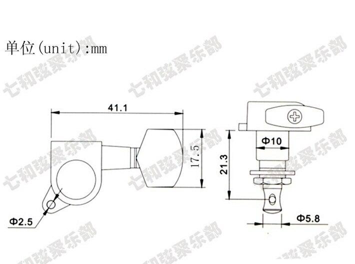 Electric Guitar Parts Diagram