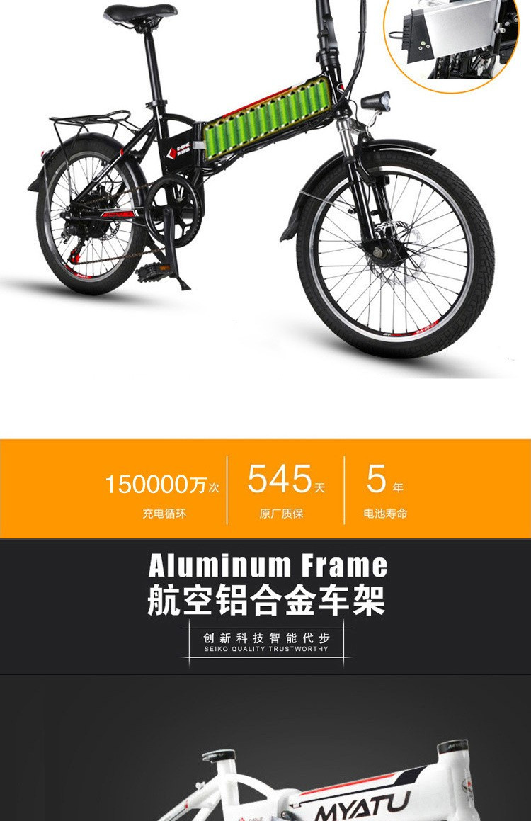 HTB1dDSLmf5TBuNjSspcq6znGFXad - New X-front model Aluminum body 20 inch electrical bike 6 pace folding mini ebike 250W lithium battery electrical bicycle
