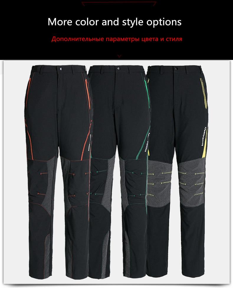 9  Biking Pants Fleece Thermal Wind Pants Spring Fall Winter Tights Sports activities Trousers Males Lengthy Pant Biking Using Hotter Gear HTB1dDStahHBK1JjSZFvq6yKtXXay