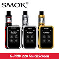 100% Original Smok G-Priv 220W Touch Screen Kit with GPriv 220 Box Mod Vape and 5ML TFV8 Big Baby Tank Atomizer Electronic Cig