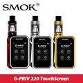 100% original smok g-kit com gpriv priv 220 w tela sensível ao toque 220 caixa Vape Mod e 5 ML TFV8 Bebê Grande Tanque Atomizador Eletrônico Cig