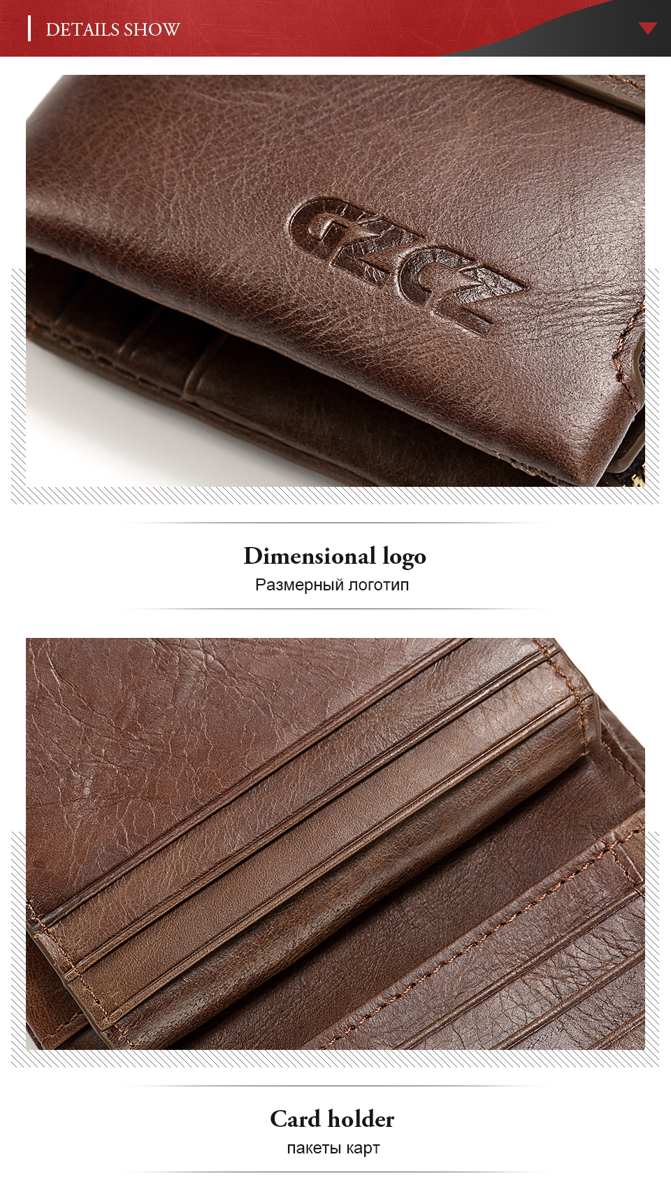 woman-wallet-red(Coffee)-M_07