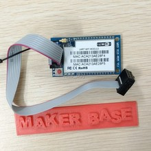 Free tracking 3D printer motherboard WIFI module MKS HLKWIFI remote control for MKS TFT