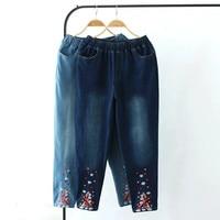 Women High Waist Jeans Embroidery Pants Slim Vintage Plus Size Denim Jeans Elastic Washed Casual Ladies Mom Jeans Pants Q335