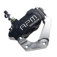 RPM Motor Universal For Yamaha Aerox Nitro BWS 100 Zuma RSZ JOG 50 Rr Motorcycle Brake