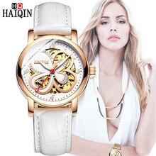 HAIQIN Ladies dress watches women watches top brand luxury Lady wrist watch mechanical watch Fashion leather relogio feminino