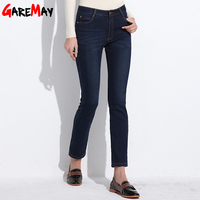 GAREMAY Warm Jeans For Women Thicken Pants Winter Jeans Female Stretch Straight Fashion High Waist Jeans