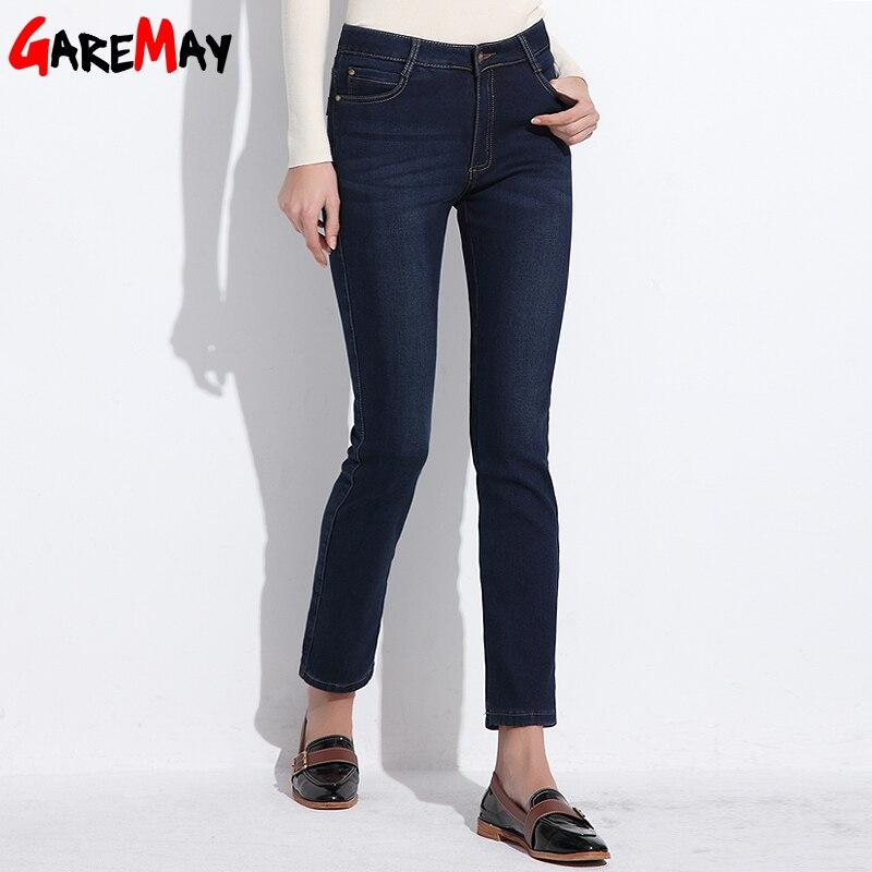 GareMay Official Store Garemay теплые Джинсы для женщин для Для женщин утолщаются Брюки для девочек зимние джинсы женские стрейч прямо мода Высокая Талия Джинсы для ж...