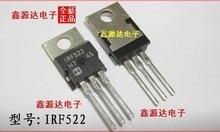 IRF522 New origina Free shipping