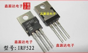 Image 1 - IRF522 جديد الاصل مجانية