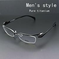 Glass Frame Male Myopia Glasses Male Half Box Pure Titanium Frames Eyebrow Frames Glasses Myopia Flick Male Half a Box