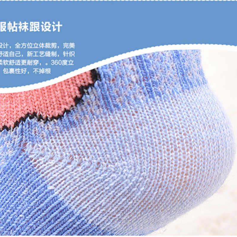 ขายร้อน1-3ปีเด็กถุงเท้าฤดูใบไม้ผลิและฤดูร้อนถุงเท้าน่ารักอบอุ่นระบายอากาศถุงเท้าการ์ตูนเด็กโรงงานขายส่ง