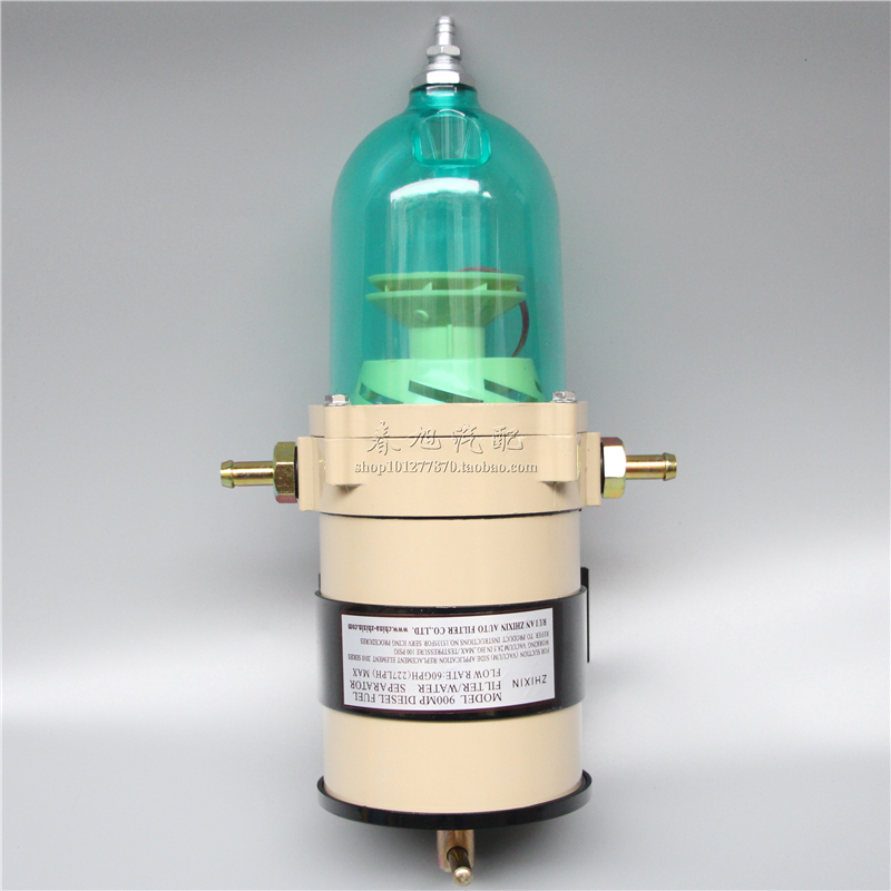 diesel fuel filter assembly for 900FG Excavating machinery Farm machinery engineering vehicle ship trailer diesel 00sx0l 0ganz 900