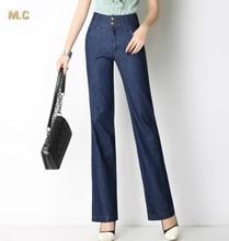 Смеси хлопка джинсы для женщин джинсовые брюки Большой размер высокая талия весна осень прямые зарубежные новинка вышивка smf0601