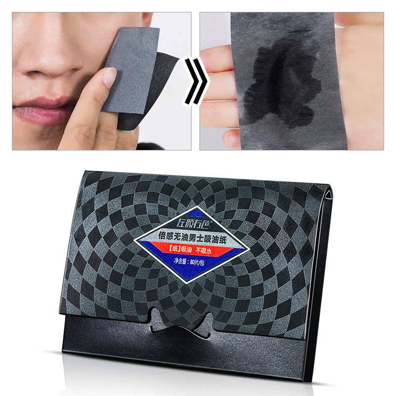 JOYCODES Bamboo Charcoal Flatting Out Facial Tissue Oil Absorbing Face Paper Wipes Flatting Out For Face Blotting Paper 1*80