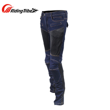 Riding Tribe Summer Motorcycle Touring Riding Jeans Men Breathable Mesh Cloth Motocross Off-Road Racing Denim Pants Trousers
