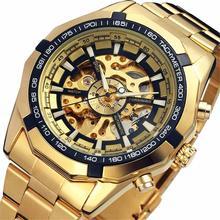 FORSINING Автоматическая механические часы Для мужчин Победитель Часы с костями золотой браслет наручные часы Элитный бренд механические часы мужские