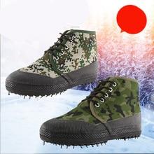 男性のファッションカジュアル暖かい靴男性プラスベルベット迷彩トレーニングシューズ学生軍事訓練サイト労働保険の靴