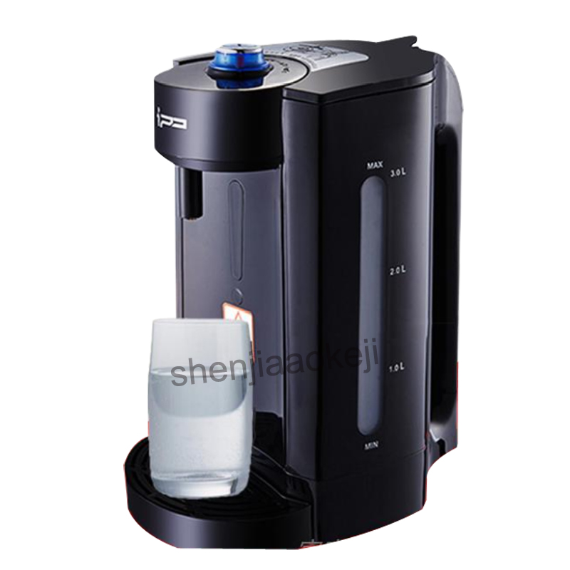 Electric Water Boiler Instant Heating Kettle Water Dispenser Adjustable Temperature Coffee Tea Maker FOR Office Household 2200wElectric Water Boiler Instant Heating Kettle Water Dispenser Adjustable Temperature Coffee Tea Maker FOR Office Household 2200w