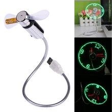 Creative Adjustable Mini USB Fans With LED Time LED Clock Fan LED Light Display Cool USB Gadget
