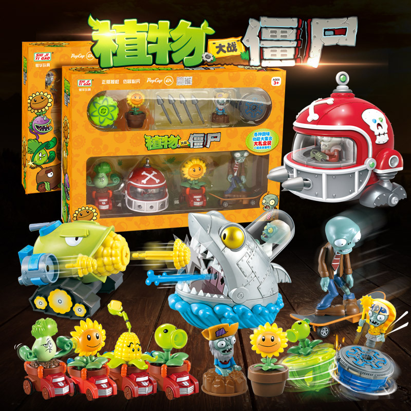 Plants Vs. Zombie Toys Pullback Car Large Can Launch A Full Set Of Boys Toy Set Dolls