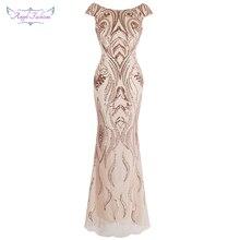 Angel fashions Cap Sleeve Bateau V Back Vintage Sequin Mermaid Long Evening Dress Light Coral 378