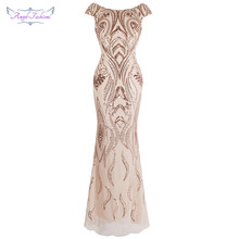 Angel-fashions Cap Sleeve Bateau V Back Vintage Sequin Mermaid Long Evening Dress Light Coral 378(China)