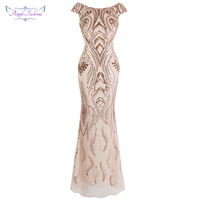 Angel fashions Cap Sleeve Bateau V Back Vintage Sequin Mermaid Long Evening Dress Light Coral 378