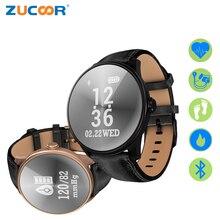 Smart Band Bracelet Pulse Monitor Fitness Bracelets S3 Blood Pressure Electronics Pulseras Pulsera Inteligente Pedometer For Men