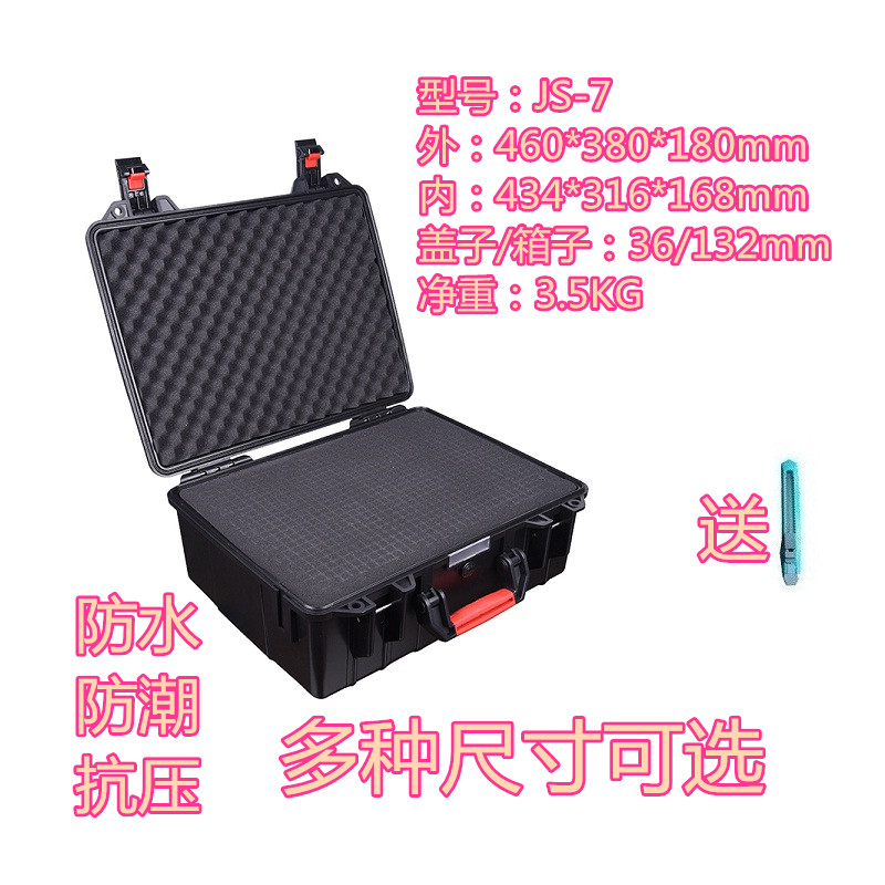 Tool case toolbox suitcase Impact resistant sealed waterproof safety ABS case 434*316*168mm Spare part kit camera case with foam 18pcs of jp 2 with lid foam waterproof hard case for camera video equipment carrying case abs sealed safety portable toolbox
