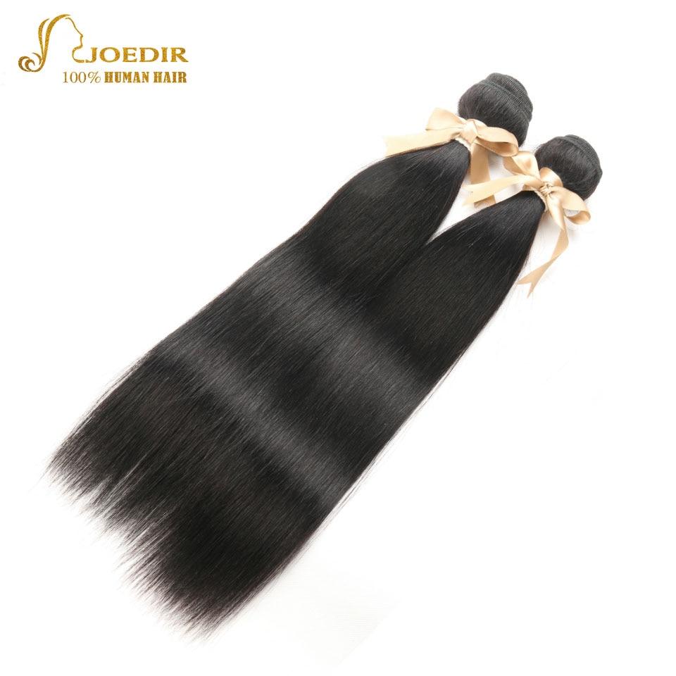 Joedir Indian Hair 8 To 26 Inch Straight Bundles 100% Human Hair Extensions 2 Bundles Natural Dark Color