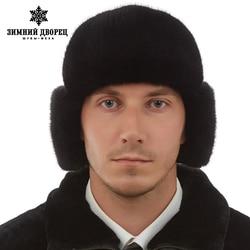 Fashion mink fur hats Genuine Leather fur hats for women  Warm winter Black fur hats for men russian fur hat