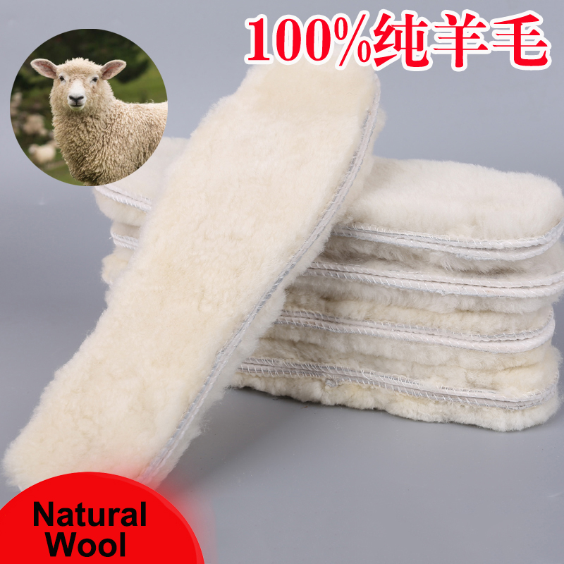 UVWP Brand 1 Pair Winter Insoles 100 Genuine Sheepskin Wool Felt Insoles Foot Warming 2 5cm