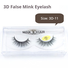 Charming False Eyelashes Messy Cross Thick Natural Fake Eye Lashes Professional Makeup Bigeye Eye Lashes Handmade