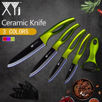 XYj Kitchen Ceramic Knife Cooking Tools Set 3 4 5 6 Inch Free Peeler Multi Pattern
