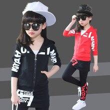 Enfants au nom de un nouveau enfants de vêtements de sport automne enfants mouvement de deux costumes de coton.