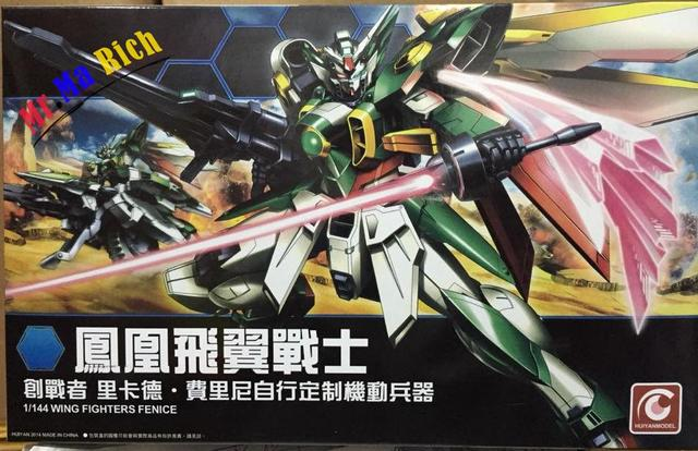Anime Figure Hg 1:144 Gundam Wing Gundam Assembled Toy Pvc Action Figures Toy Model Collectibles Robot 4
