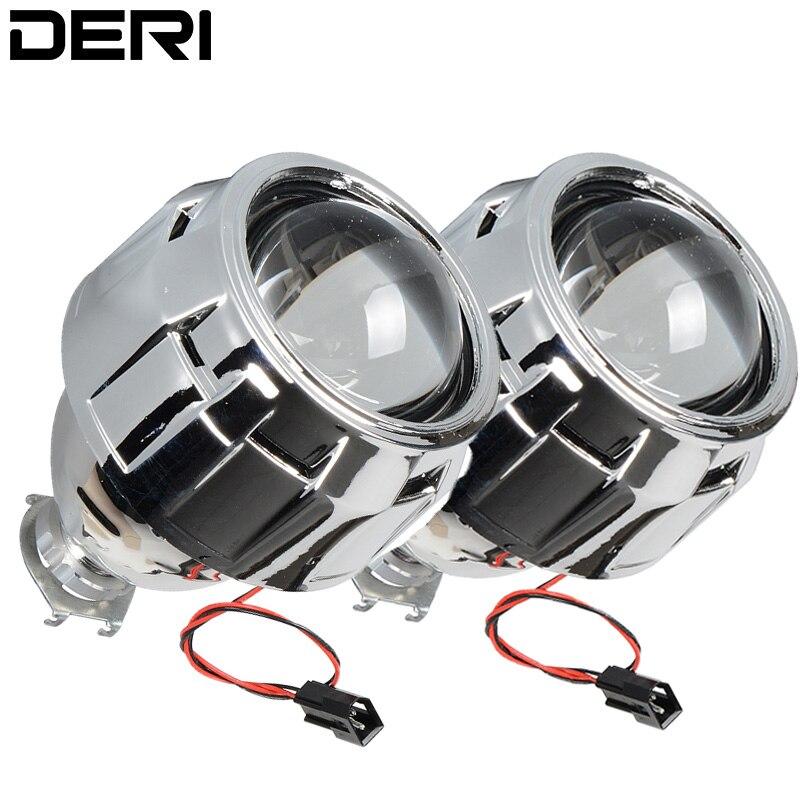 H1 H7 H4 Mini 2.5 Inch Bi Xenon Projector Lenses Mask Silver Shroud Car HID Headlight Projector Kit Lens Car Styling Accessories