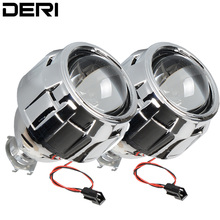 H1 H7 H4 Mini 2.5 inch Bi Xenon Projector Lenses Mask Silver Shroud Car HID Headlight Projector Kit Lens Car Styling Accessories