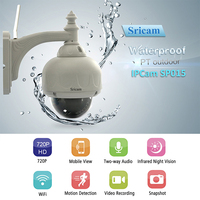 SRICAM SP015 Waterproof Indoor Outdoor Security Camera 720P H 264 Wifi IP Camera With IR Cut
