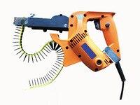 Профессиональная автоматическая подача отвертка с разбором отвертка пистолет (не включая Таможенный налог)