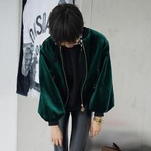 Women Velvet Bomber Jacket Short-Length New 2017 Ladies Emerald Green Velour Aviator Jackets Zippered Pockets Free Shipping