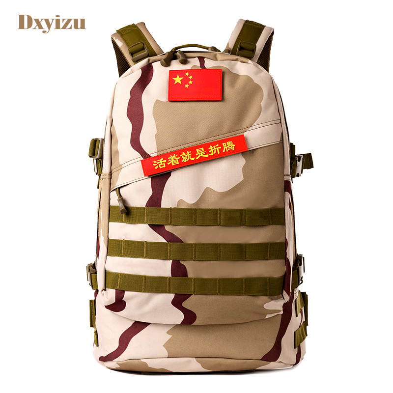 Army fans Fashion camouflage Travel Bags men High-capacity backpack outerdoor Travel Duffle High Quality travel bags