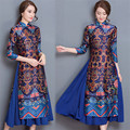 Women Vietnam AoDai Chinese Traditional Dress Navy Yellow Color Vintage Qipao Long Chinese Cheongsam Dress Plus Size XL XXL XXXL